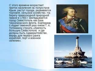 С этого времени возрастает приток населения на полуостров Крым, растут города