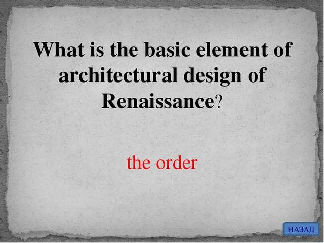 Architecture of the world Architecture of Russia