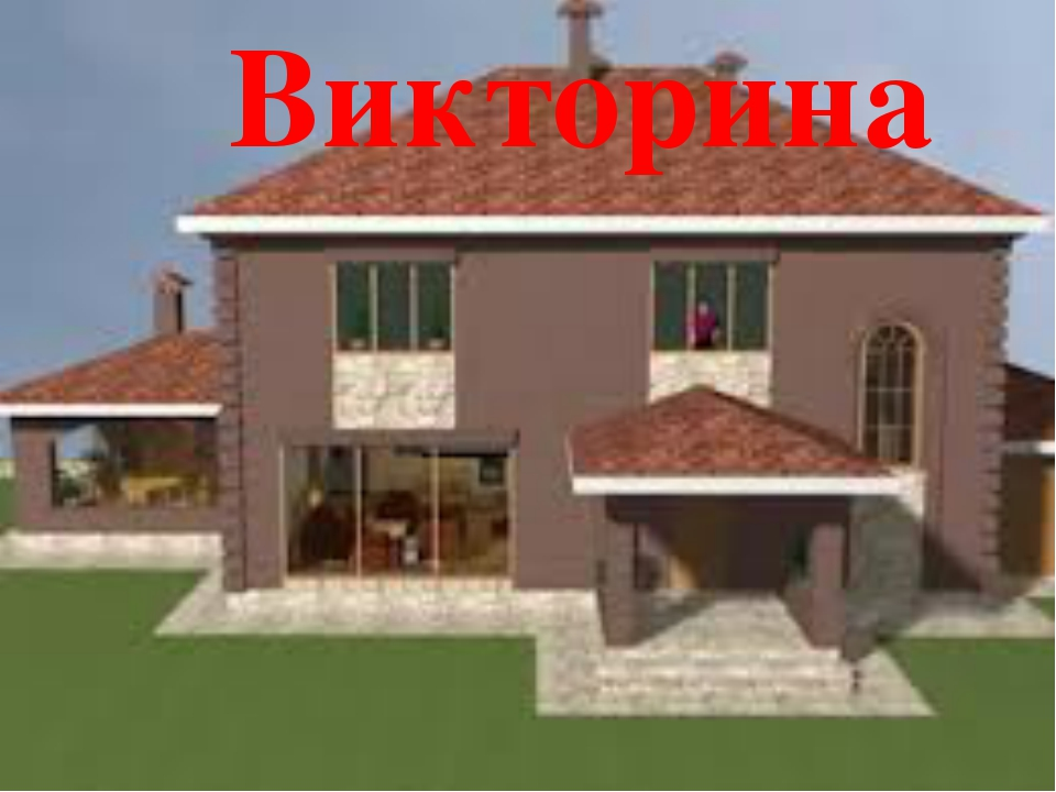 Коттедж дизайн видео