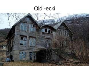 Old -ескі