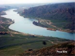 На дом: §48 По тектонической карте Казахстана определите, когда происходили п