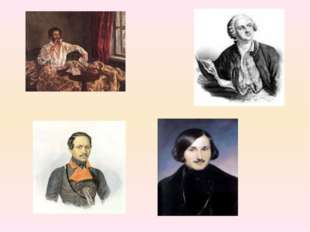 Кому ответил Ломоносов такими словами: « Не токмо у стола знатных господ или