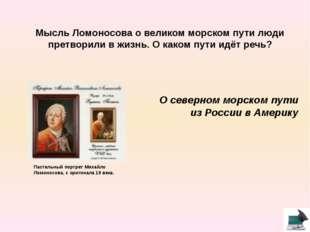 В связи с чем и когда Жуковский подарил Пушкину свой портрет с надписью? Како
