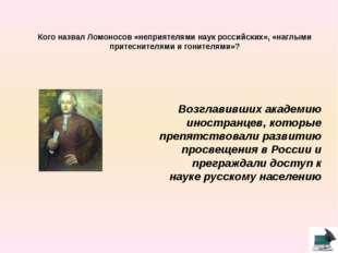 Кто из персонажей Пушкина делал змея из географической карты? Пётр Гринёв, п
