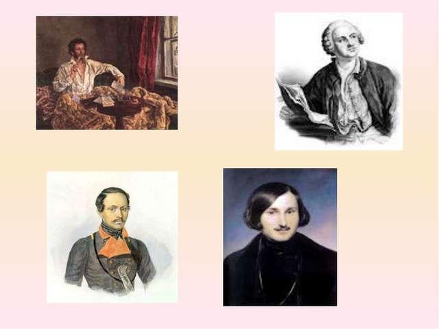 Кому ответил Ломоносов такими словами: « Не токмо у стола знатных господ или...