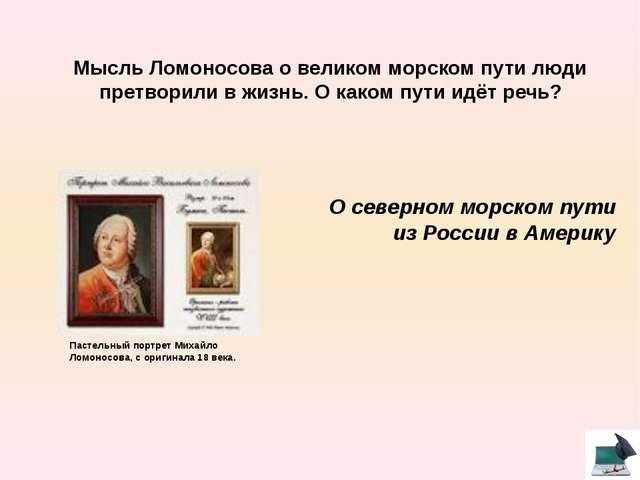 В связи с чем и когда Жуковский подарил Пушкину свой портрет с надписью? Како...