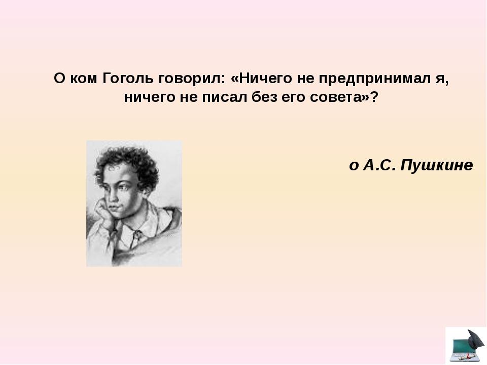 В каком из своих произведений Ломоносов мечтает о том времени, когда На месте...