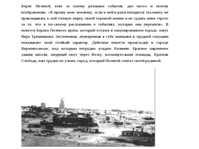 русская литература конца 20 века начала 21 века реферат