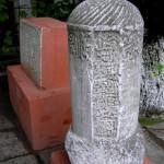 Феодосийский краеведческий музей