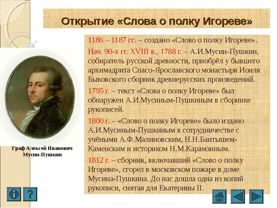 https://fs00.infourok.ru/images/doc/258/262831/img5.jpg