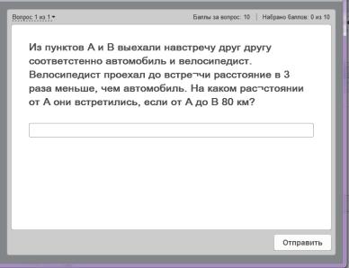 hello_html_b12cbf5.png