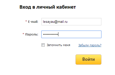hello_html_m15eaead6.png