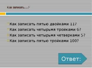 Дата + место = событие 1037+Киев= 1097+ Любеч= Ок.1113 + Киево-Печерский мон