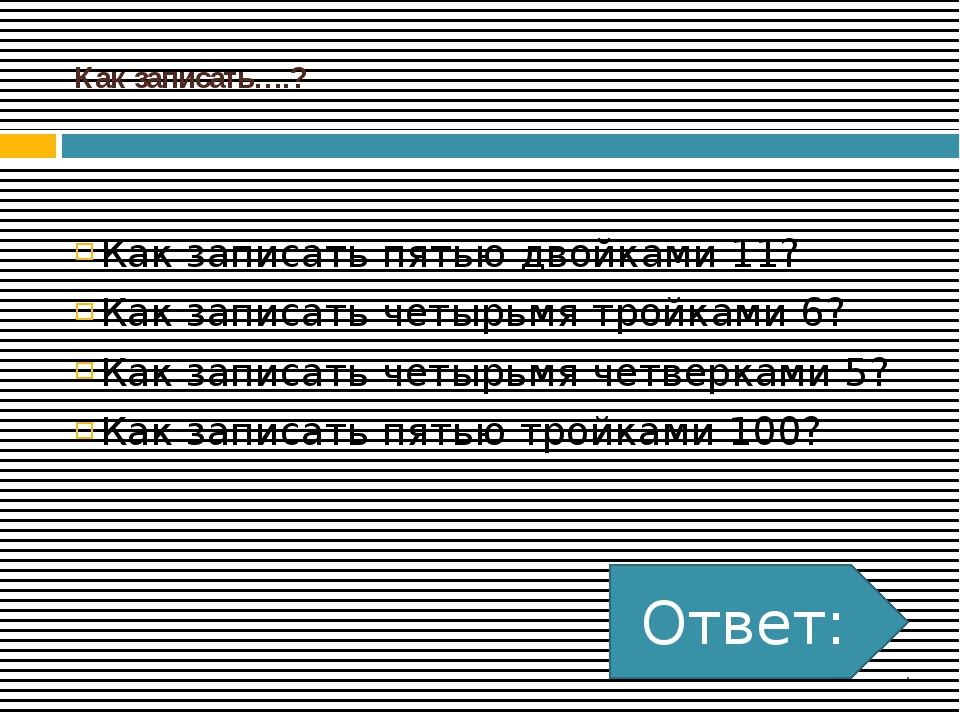 Дата + место = событие 1037+Киев= 1097+ Любеч= Ок.1113 + Киево-Печерский мон...