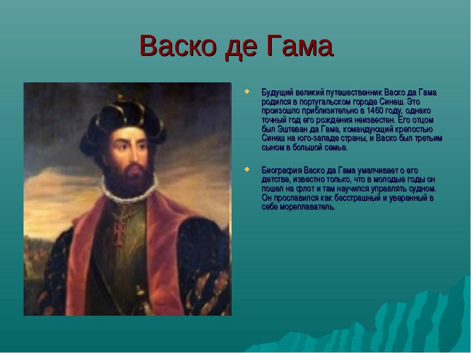 Vasco da gama in elliss history of the united statesjpg