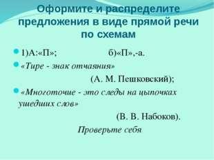 Алгоритм действия Тире между подлежащим и сказуемым не ставится ставится 1) с