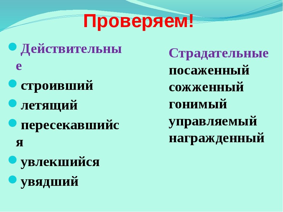 Оформите и распределите предложения в виде прямой речи по схемам 1)А:«П»; б)...