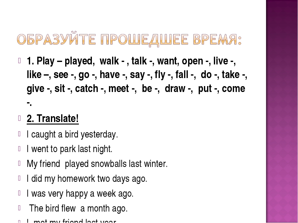 1. Play – played, walk - , talk -, want, open -, live -, like –, see -, go -,...