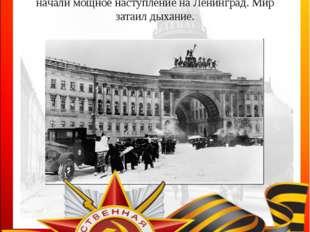 22 июня 1941года войска фашистской Германии напали на нашу Родину. Началась