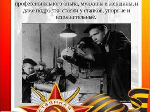 На заводе круглосуточно шла работа по изготовлению танков, показавших в боях