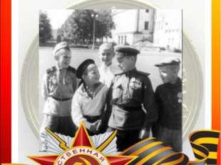 На равных, с чувством исполненного долга встречались ленинградские мальчики и
