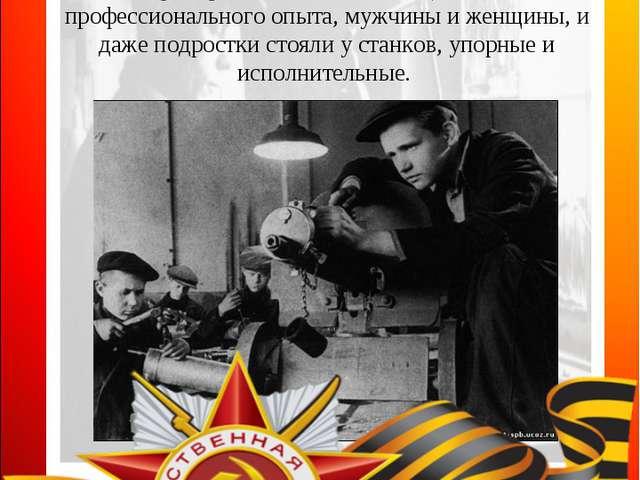 На заводе круглосуточно шла работа по изготовлению танков, показавших в боях...
