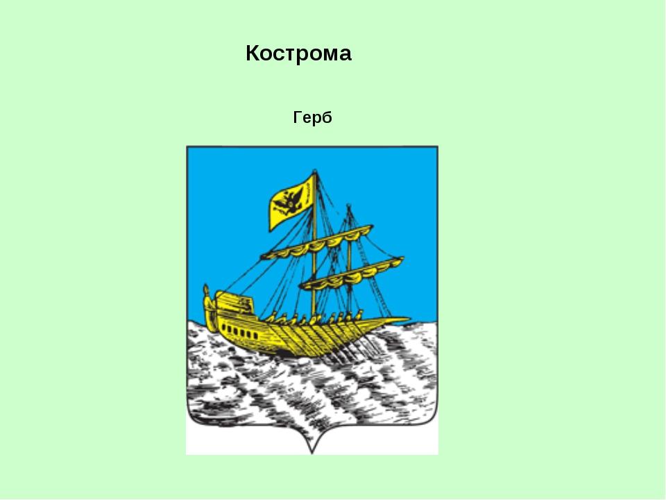 ДТП авария г Волгоград ул 30 летия Победы ул Константина