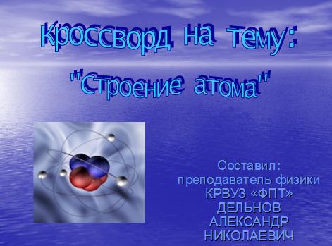 hello_html_65c3b1c.png