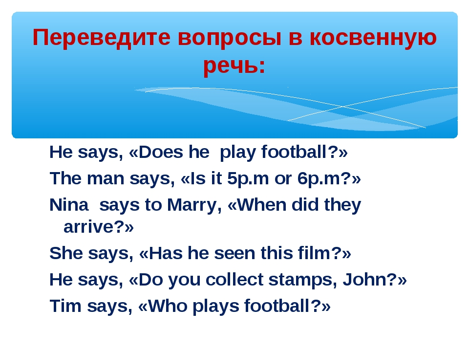 He says, «Does he play football?» The man says, «Is it 5p.m or 6p.m?» Nina sa...