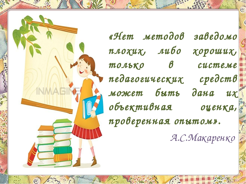 бесплатно орлов введение в педагогическую деятельность: