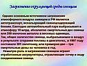 hello_html_7293361b.jpg
