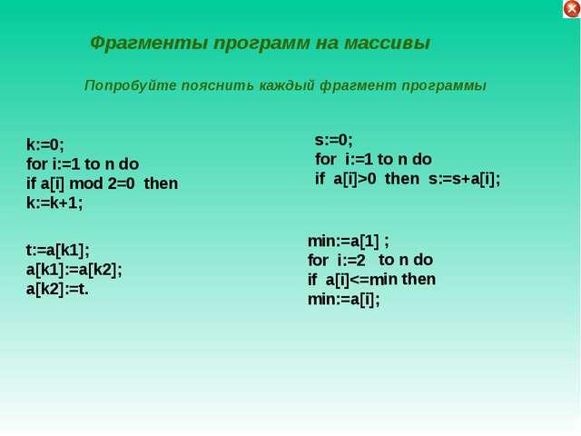 Автор презентации : учитель математики и информатики МБОУ СОШ №15 г. Рязани З...