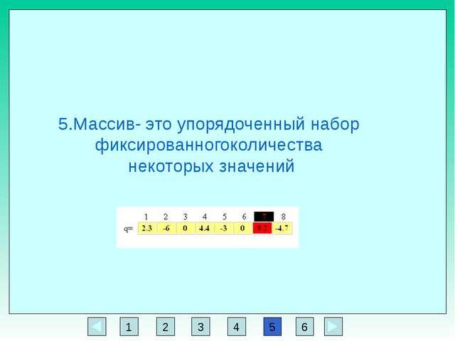 program zadacha3; var B:ARRAY[1.. 10] OF …… ; I: …… S: …… BEGIN S:=…… FOR I:=...