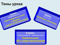 hello_html_249b86bd.png