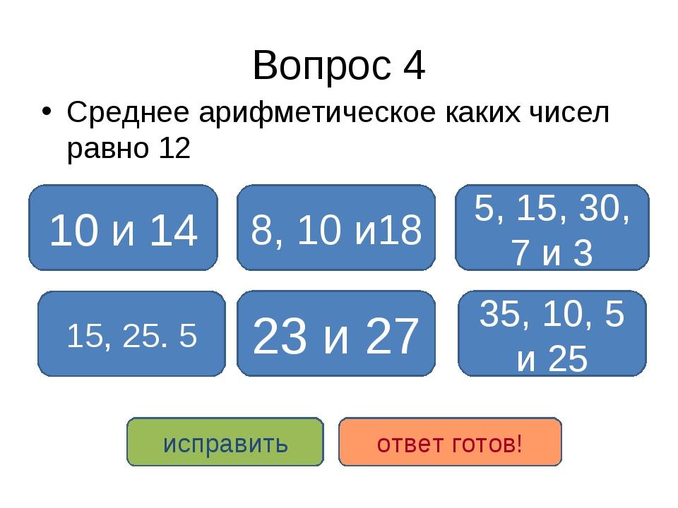 Программа Нахождения Среднего Арифметического