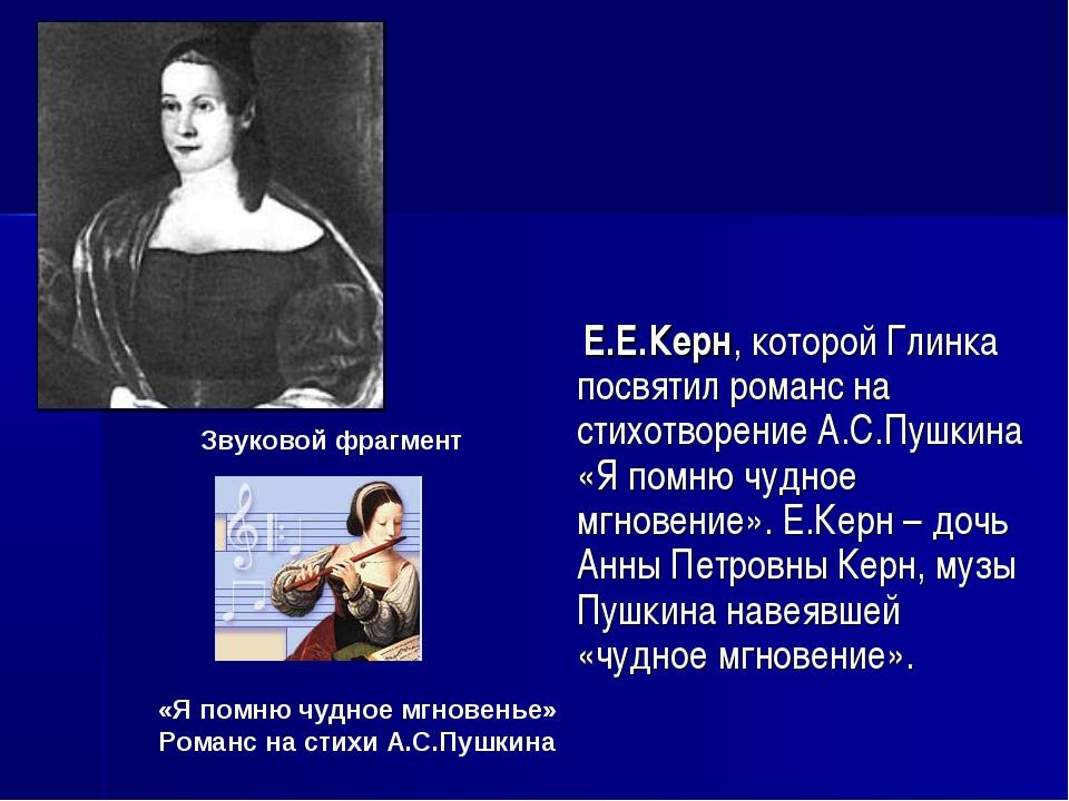 А.с. Пушкин И Проститутки