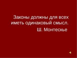 """""""Пусть оружие будет в руках украинцев для защиты государства, семьи, прав и свобод"""", - Ярош опубликовал фотографию родственников с оружием в руках - Цензор.НЕТ 2212"""