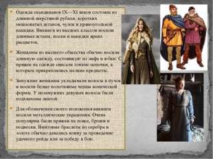 Одежда скандинавов IX—XI веков состояла из длинной шерстяной рубахи, коротких