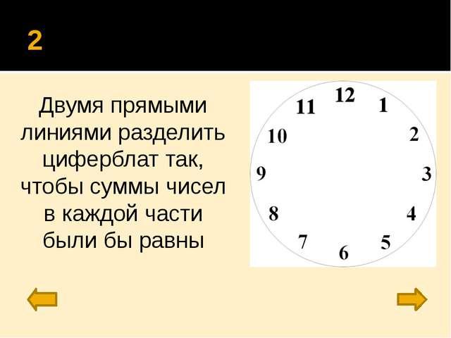 4 Какое самое большое число можно записать четырьмя единицами?