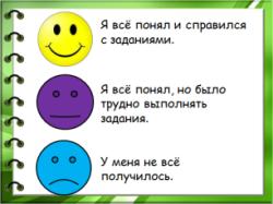 http://io.nios.ru/sites/default/files/styles/fotostatija/public/images/2.png?itok=NYuPXOH_