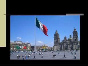 Исторический центр городаМехикои пригородСочимилько