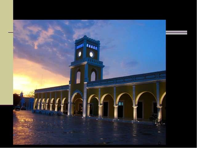 Исторический укреплённый городСан-Франсиско-де-Кампече