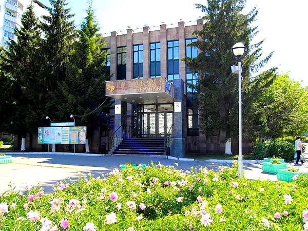 Татарский Драматический Театр