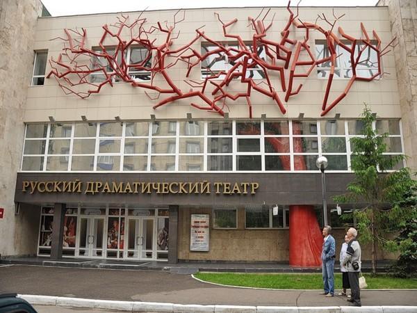 Русский драматический театр Мастеровые