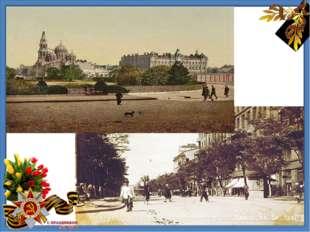 Одесса— город на черноморском побережье Украины, административный центр Одес
