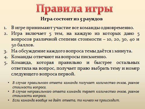 hello_html_m18014e7b.png