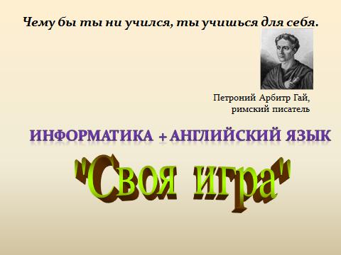 hello_html_m6732e65b.png