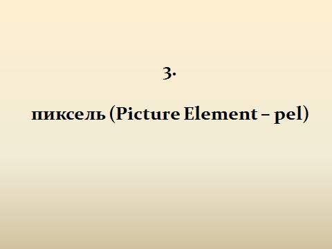 hello_html_mb899eb.png