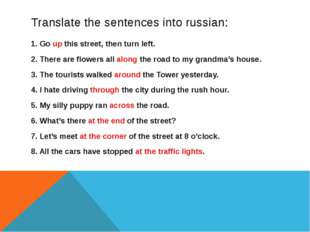 Translate the sentences into russian: 1. Go up this street, then turn left. 2