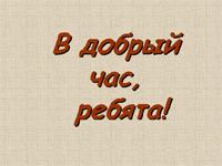 hello_html_116af9d2.png